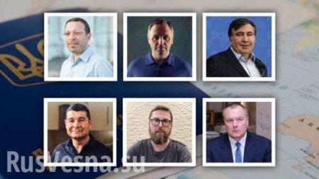 «I'll be back»: Шарий, Саакашвили и другие — вернутся ли на Украину политэмигранты? (ФОТО)