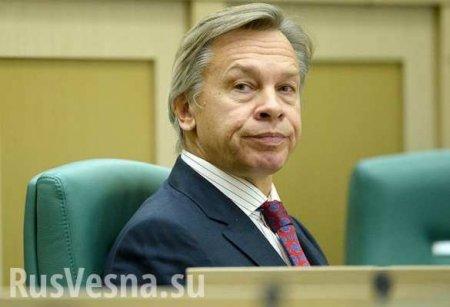 «Пока Украина — это пугало, а не пример», — Пушков