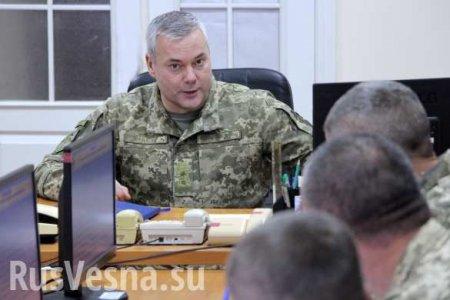 У «всушников» требуют денег для командующего «ООС» Наева: сводка о военной ситуации на Донбассе