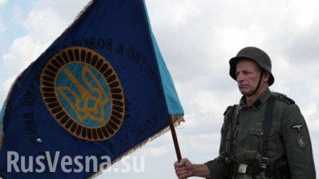 В Киеве нацисты развернули гигантский баннер в честь дивизии СС «Галичина»  ...