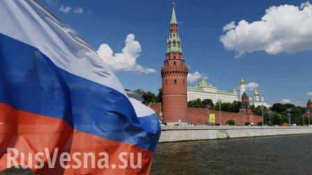 Сейчас решается будущее России имира (ВИДЕО)