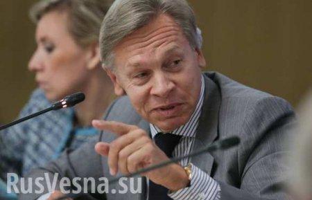 Пушков высмеял «святое украинское гражданство» Порошенко