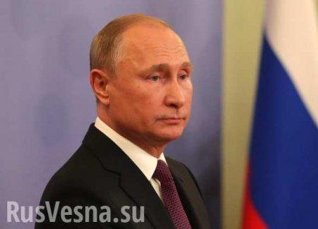 СРОЧНО: Путин сменил посла в Белоруссии