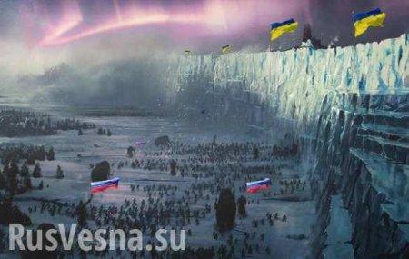 НаУкраине рассказали, какбудут достраивать «стену Яценюка»