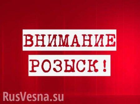 Экс-министр обороны Украины: Россия заочно арестовала меня иобъявила вмеждународный розыск