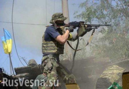 Экстренное заявление Армии ЛНРоновом «прорыве» ВСУ