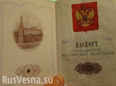 В ДНР начат приём заявлений напаспорт РФ: очереди с 5 утра (+ВИДЕО, ФОТО)