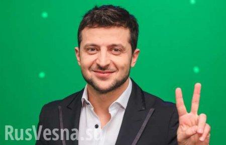 У Зеленского назвали идеологию партии «Слуга народа»