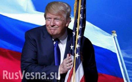 Трамп в восторге от разговора с Путиным