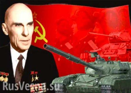 «Да Винчи» из Харькова: Танковый гений, внёсший большой вклад в победу над нацистами — Александр Морозов (ФОТО, ВИДЕО)