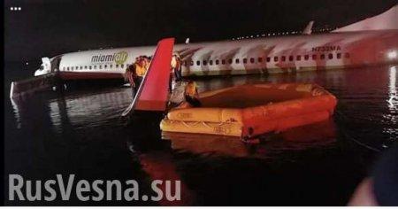Boeing 737 с пассажирами на борту упал в реку в США (ФОТО)