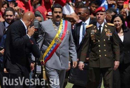 Власти США упустили шанс настроить армию Венесуэлы против Мадуро, — Associated Press (ФОТО)
