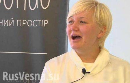 «Мы бы Украину сделали конфеткой»: Русофобка Ницой заявила, что хотела бы занять пост министра культуры (ВИДЕО)