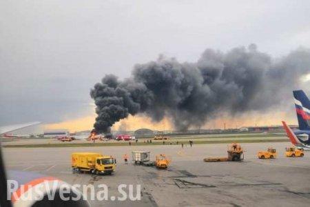 Следственный комитет подтвердил гибель 13 человек во время пожара пассажирского лайнера