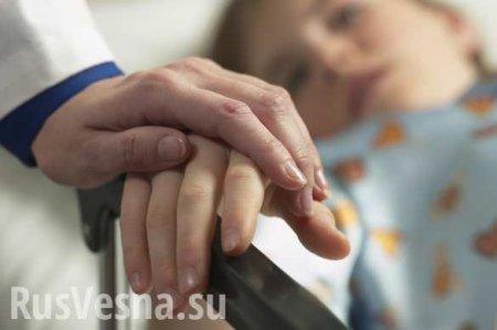 Лучшие люди «Русской Весны»: читатели сайта спасли донецких детей, находившихся на краю гибели (ФОТО)
