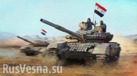 Армия Сирии и ВКС нанесли мощный удар по зоне «Идлиб», оборона прорвана, ос ...