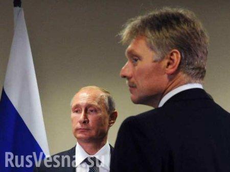 В Кремле отреагировали на заявление советника Путина о заселении Донбасса е ...