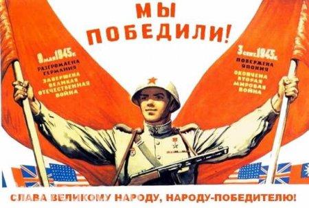 Исторический склероз. В Европе уверены, что Гитлера одолели США (ИНФОГРАФИКА)