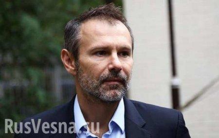 Вакарчук идёт на парламентские выборы, — источники