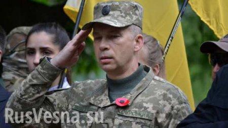 Перепутал войну: Новый командующий «ООС» возложил цветы к памятнику «атошникам» (ФОТО)