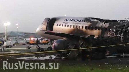 В расшифровке переговоров пилота сгоревшего SSJ-100 с диспетчерами нашли ош ...