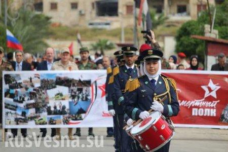 Сирия: «Бессмертный полк» прошёл по улицамАлеппо (ФОТО)