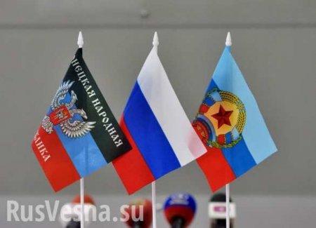Никакой капитуляции Донецка и Луганска не будет и быть не может, — Грызлов