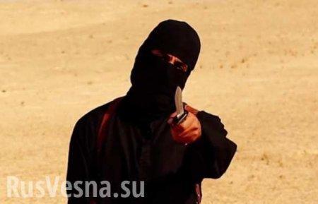 ИГИЛ заявило осоздании своей «провинции» вИндии