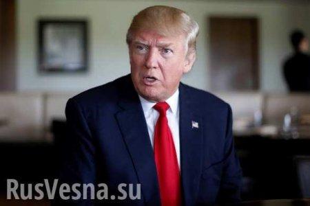 Трамп из-за Украины хочет начать расследование в отношении Байдена