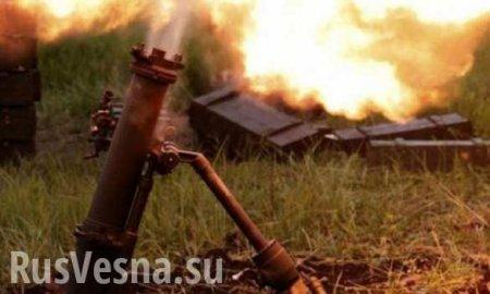 Теракт ВСУ предотвращён под Донецком: сводка о военной ситуации на Донбассе (ВИДЕО)