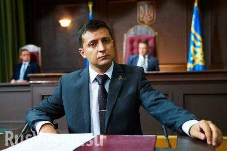 УЗеленского запустили видеопетицию ороспуске Рады (ФОТО, ВИДЕО)