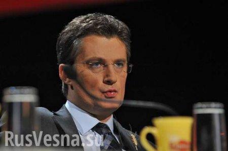 «Отобрать гражданство»: украинский телеведущий прошёлся по артистам (ФОТО)