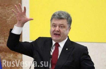 Петя-Шатун: под такой кличкой может войти в историю Порошенко