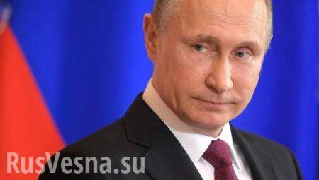 Миллиарды долларов: США и Украина поведали миру о «сокровищах Путина»