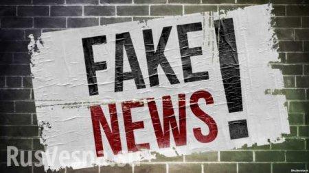 «Я никогда такого не говорил!» — посол Израиля обвинил крупное СМИ Украины  ...