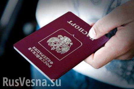 Паспорта РФнаДонбассе будут действовать только вРостовской области — чтозначит этозаявление ГУР? (ВИДЕО)