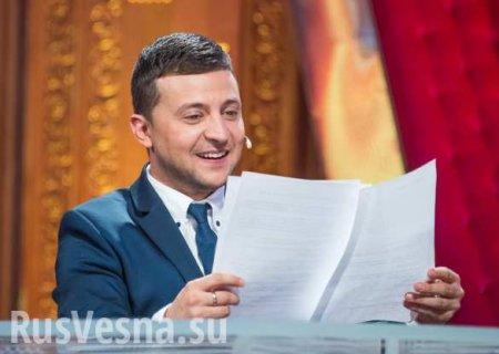 Зеленский ирелигиозные лидеры Украины обратились кДонбассу (ВИДЕО)