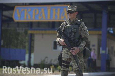 Семейная пара изРоссии попросила убежище наУкраине,— Госпогранслужба (ВИДЕО)
