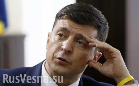 Рада отложила вопрос одате инаугурации Зеленского