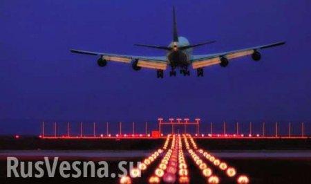 Boeing 737экстренно селвоВнуково из-за проблем сшасси (ВИДЕО)
