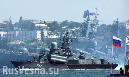 Черноморский флот: 236летнаслужбе Отечеству (ФОТО)
