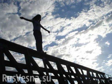 17-летняя девушка выжила после падения вДнепр с40метров (ВИДЕО)