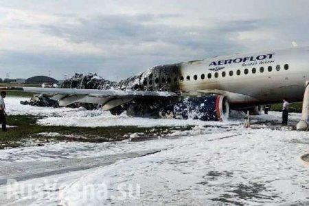 Пилоты сгоревшего SSJ-100 совершили критические ошибки, — источник
