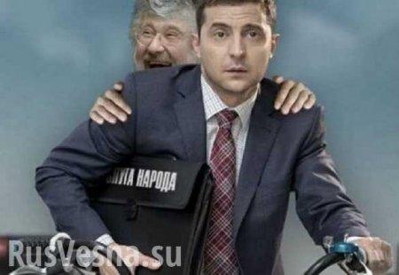 Верховный судУкраины принял решение впользу Коломойского