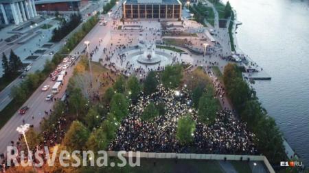 «Скверный майдан» вЕкатеринбурге — смотрите икомментируйте с«Русской Вес ...