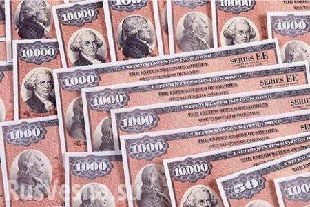Россия вновь сократила вложения в долговые бумаги США