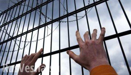 Военнослужащий ДНР осуждён за шпионаж в пользу Украины