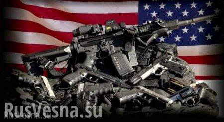 СШАзакупят Украине летальное оружие на 50 млн долларов