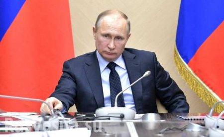 СРОЧНО: Путин предложил решение конфликта вЕкатеринбурге (ВИДЕО)
