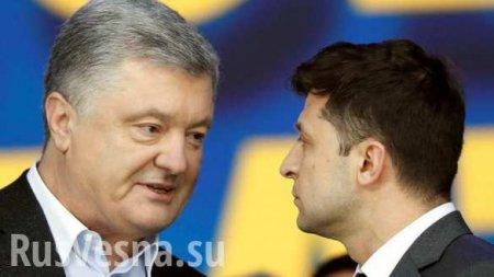 Партия Зеленского громит партию Порошенко сунизительным результатом — соцо ...